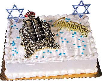 Bar / Bat Mitzvah Cake Kit