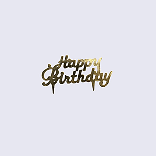 happy birthday gold script cake topper