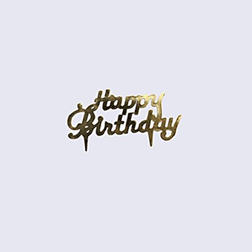 happy birthday gold script cake topper