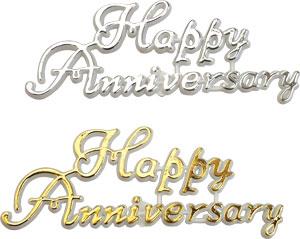 Happy Anniversary Script