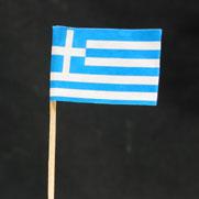 Greece Flag Picks